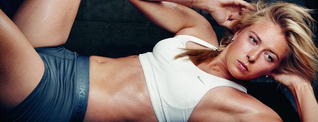 Sharapova es tu coach en Nike App