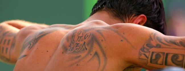 Los tatuajes más llamativos del tenis